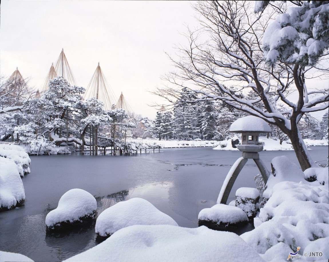 Les jardins en hiver de Kenroku-en en hiver,